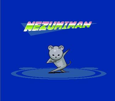 NEZUMIMAN - タイトル