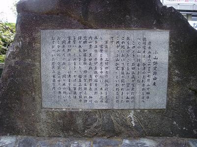 100614歴史1