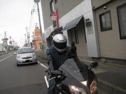 ・匁怦螳壻セ具シ・_convert_20110627173413
