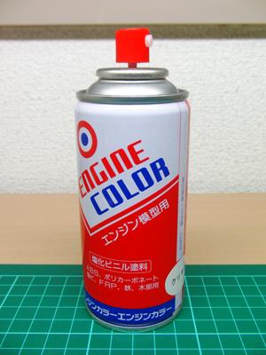 CIMG1640.jpg