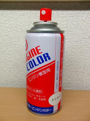 CIMG1711.jpg