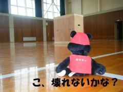 tesuto 027改 (小)