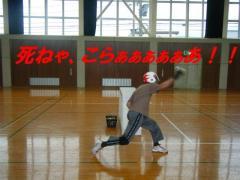 tesuto 078 (小)