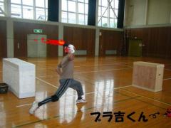 tesuto 052改2 (小)