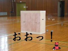 tesuto 079 (小)おお