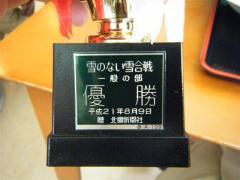 2010_0809beach0117 (小)
