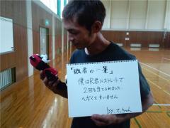2010.9.13rensyuu3 (小)