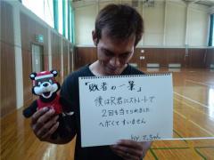 2010 9.13.rensyuu1 (小)