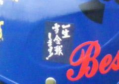 2010_102520100926009801 (小)
