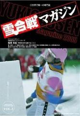 Magazinvol2webB (小)