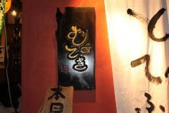 2009_1207201009260084 (小)