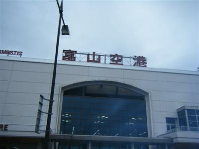 2011_0301170001 (カスタム)