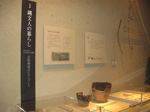 花巻博物館1