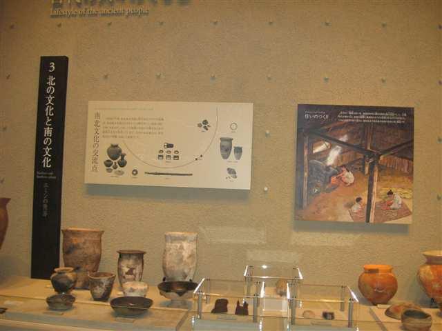 花巻博物館6