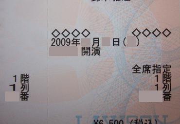 1-23up1_20090126125845.jpg