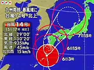 0905_1700_taifu.jpg
