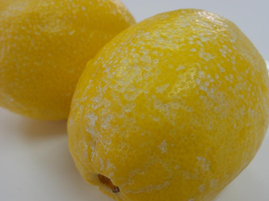 農薬レモンアップ