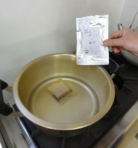 たけのこ煮2