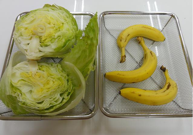 レタスバナナ蒸し上がり