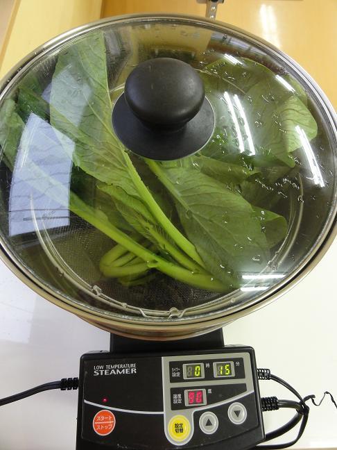 小松菜蒸しスタート