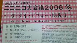 20081201132025