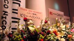 gachimuchi