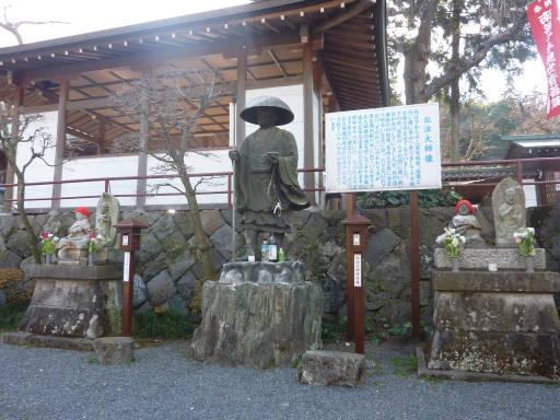 20110312・狭山湖34