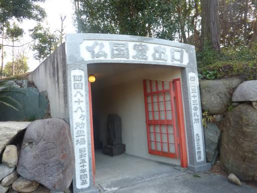 20110312・狭山湖50