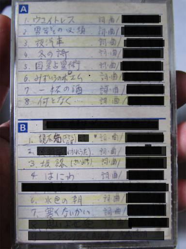 20110109・05-1