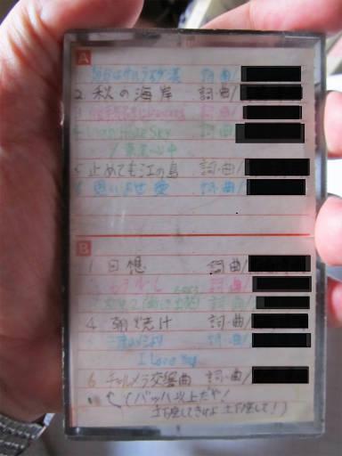 20110109・06-1