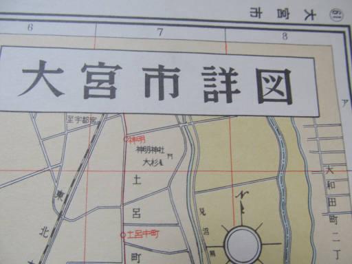 20110409・大宮01-2