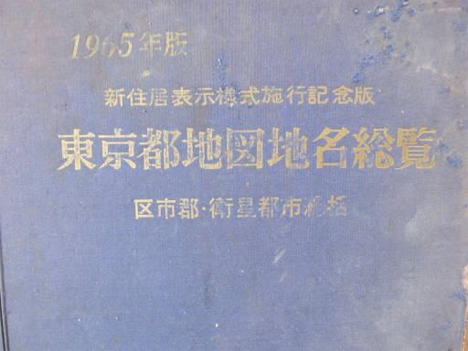 20110409・大宮01-1