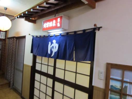20110515・上野鉱泉04