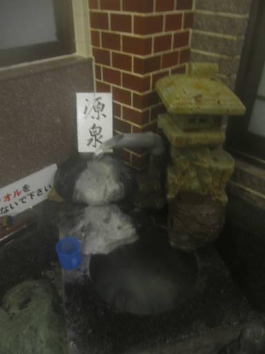 20110515・上野鉱泉07
