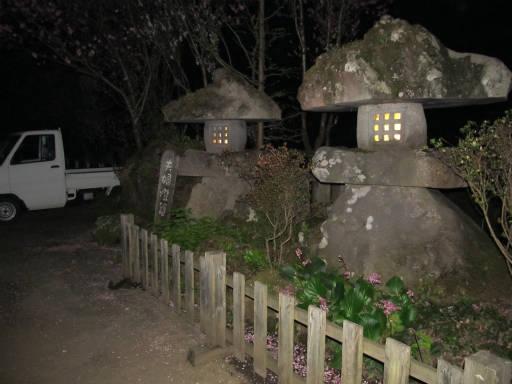 20110515・上野鉱泉05