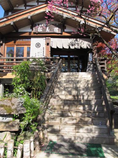 20110515・上野鉱泉19