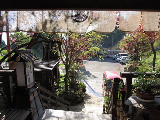 20110515・上野鉱泉18