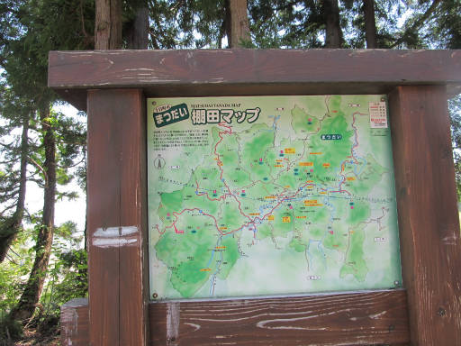 20110515・星峠03