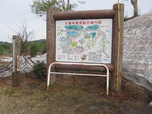20110515・大厳寺19