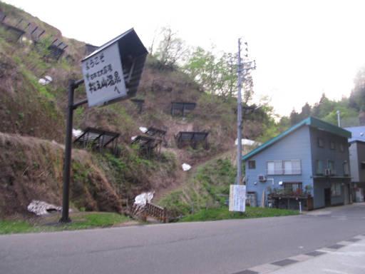 20110515・松之山温泉01