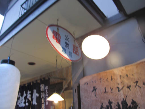 20110515・松之山温泉10