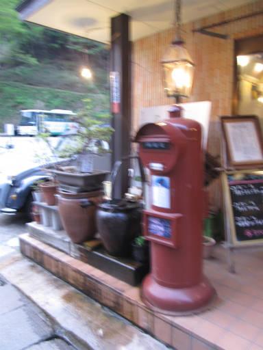 20110515・松之山温泉11