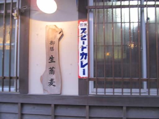 20110515・松之山温泉08