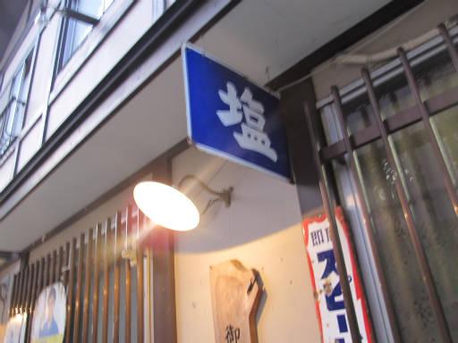 20110515・松之山温泉07