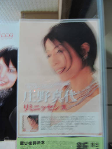 20110515・松之山温泉18