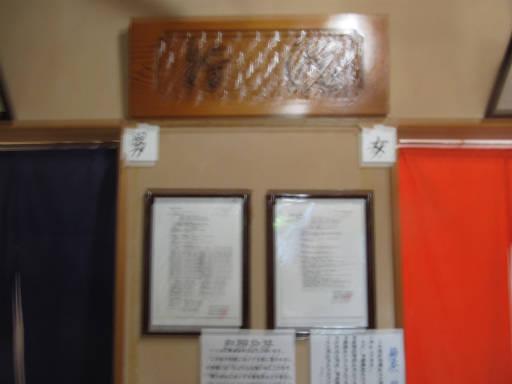 20110515・松之山温泉15