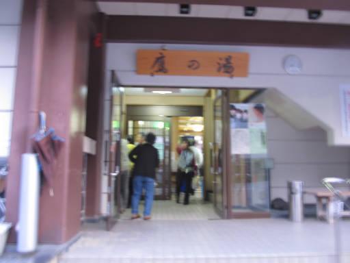 20110515・松之山温泉14