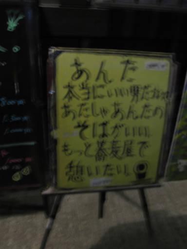 20110515・松之山温泉23