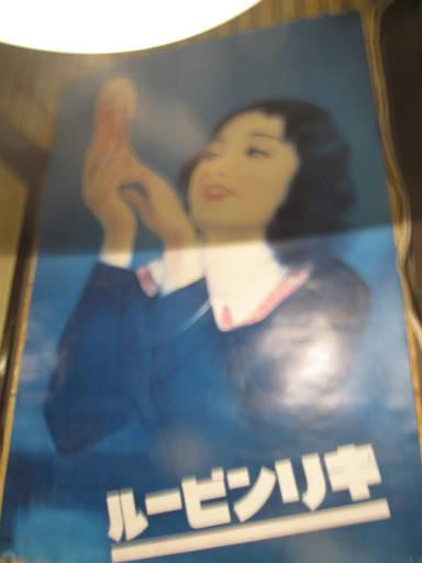 20110515・松之山温泉24