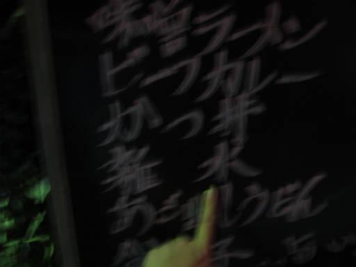 20110515・松之山温泉19